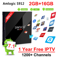 Arabic Portugal IPTV Box H96 Pro Plus 1 Year 1200 Channels Smart TV Box Android 7