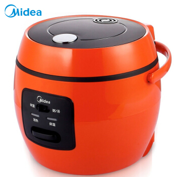 LK1707 2L Orange Mini Plastic Rice Cooker with Black Grain Liner Cylinder 350w Energy-saving Electric Rice Cooker for 1-2 People household small mini rice cooker 2l 220v 350w mini rice maker machine for 1 2 3 people