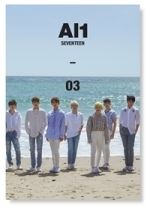 SEVENTEEN 4TH MINI ALBUM - AL1 ( VER.2 AL1 (03) Release Date 2017.05.23 exo 4th album repackage the war the power of music chinese ver korean ver 2 version set release date 2017 09 06
