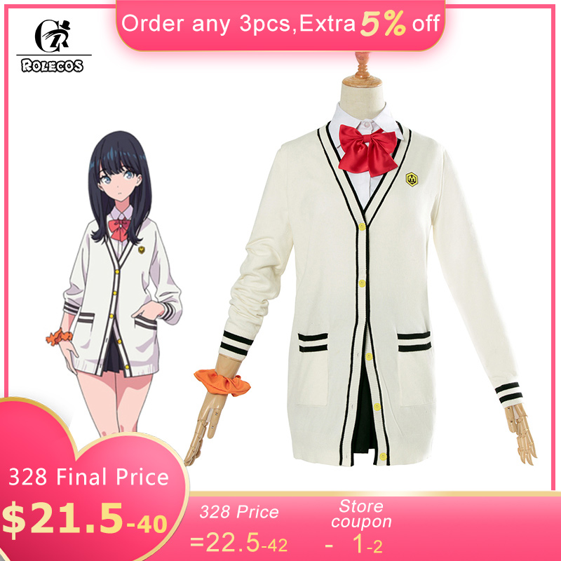 ROLECOS Anime SSSS.GRIDMAN Cosplay Costume Takarada Rikka Cosplay Costume Girl School Uniform Women Outfit Winter Costume