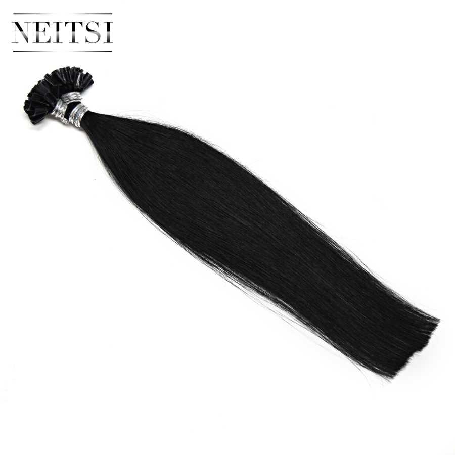"""Neitsi предварительно скрепленные ногти u-кончик искусственные волосы одинаковой направленности человеческих волос для наращивания прямые кератиновые капсулы 12 """"0,5 г/локон 50 шт./упак."""