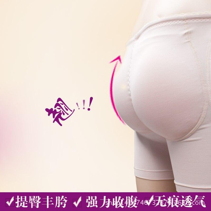 08ffef5e7f3e31 Sexy Push Hip majtki pośladki do podnoszenia bielizna 4 sztuk podkładki  silikonowe realistyczne shaper bokserki wyjmowane wkładki shaper w Sexy Push  Hip ...