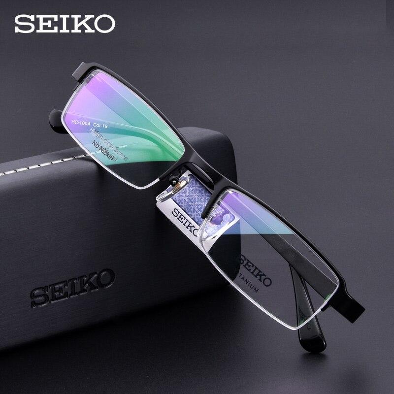 SEIKO Men Titanium Glass Frame Half Rimless Man Prescription Eyeglasses Male Semi Rim Small Optical Glasses HC1004