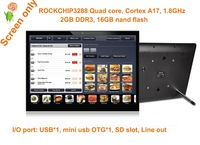 14 Inch Touch Cloud Pos Display Android 5 1 Lollipop 1920 1080 Rockchip3288 Quad Core 2GB