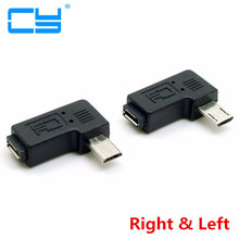 9mm Long Connector 90 Degree Left & Right Angled Micro USB 2.0 5Pin Male to Female Extension Adapter 1PCS/lot