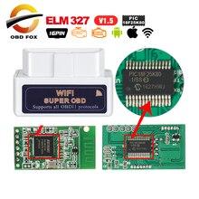 قارئ رمز السيارة Super Mini ELM327 ، جهاز الماسح الضوئي للسيارة ، Bluetooth V1.5 ، PIC18F25K80 ، OBD II ، ELM 327 ، usb ، WIFI ، Android/IOS ، obd2