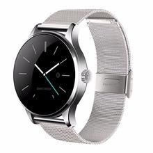 K88H Reloj Inteligente 1.22 Pulgadas IPS Soporte de Pantalla Redonda Pulsómetro Bluetooth SmartWatch Para iphone huawei xiaomi IOS Android