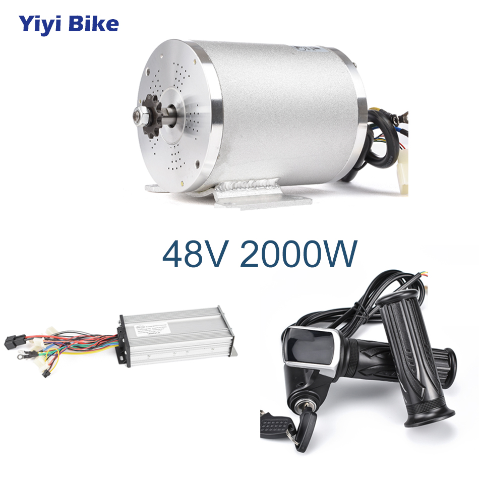 48V <font><b>2000W</b></font> Electric <font><b>Bike</b></font> Brushless Gear Hub <font><b>Motor</b></font> BLDC Controller LCD Throttle High Speed Electric Scooter Engine Conversion Kit image
