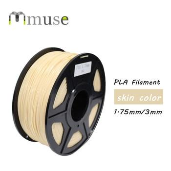 MakerBot/RepRap/UP/Mendel 13 Colors Optional 3D Printer Filament PLA with 1.75 3mm