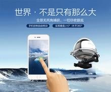 Outdoor Sports Camera Mini Video Recorder 4K WiFi Action Camera 16MP 3D DV DVR Waterproof Digital
