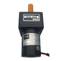 20w 24V motor Gate reducer DC motor brush GPG 05SC/3GN 50K aisle brake brush motor flange size70x70mm