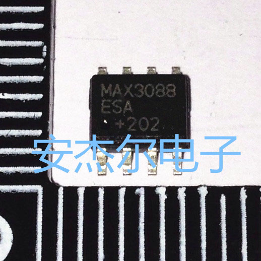 Цена MAX3088CSA+