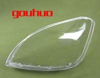 headlights cover transparent headshade headlight shell mask imported headlamp glass Headlight lens for KIA Rio 05 12 2PCS