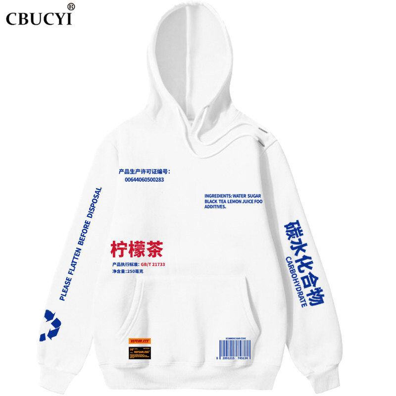 Lemon Tea Printed 100% Cotton Fleece Pullover Hoodies Men/Women Casual Hooded Streetwear Sweatshirts Hip Hop Harajuku Male Tops