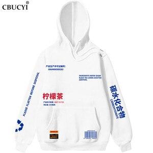 Image 1 - Pull molletonné thé citron imprimé, 100% coton, Streetwear à capuche, sweat à capuche pour homme coton, Hip Hop, Harajuku, hauts, décontracté
