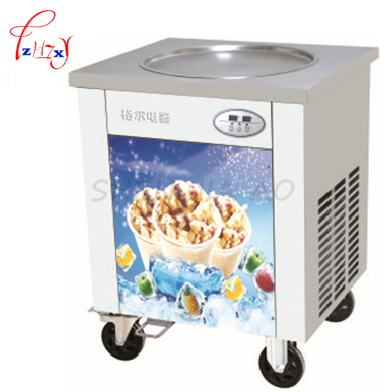 Commercial One Pan fried ice cream machine FCBJY-1DA  ice pan Fry flat ice cream maker ice roll yoghourt maker 1pc 2017 single pan fried ice cream roll machine economical model square pan fried ice machine fry yoghourt machine