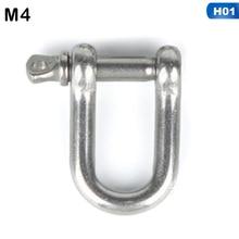 M6/M5/M6/M8 Straight D Shackle Short Stainless Steel 316 Breaking Load 1500 Kg D Rigging Shackle Hooks Boat Rigging Hardware