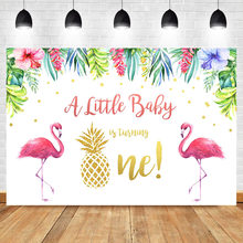 NeoBack Flamingo First Birthday Photo Background Baby Summer Tropical Flower Photography Backdrops Studio Shoots(China)