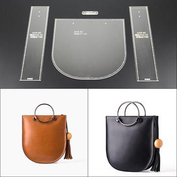 1set DIY Leather Handmade Craft women handbag Shoulder bag Sewing Pattern Hard Kraft Acrylic Stencil Template 22x24x5.5cm