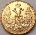 100% 24-K oro chapado 1840 Rusia 5 rublos Moneda de Oro de la copia