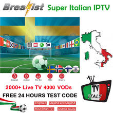Italia IPTV for 1 year Android Box support Spainish Germen Italy subscription 2000+ lives 4000 VODs m3u smart TV MEDIASET h96(China)
