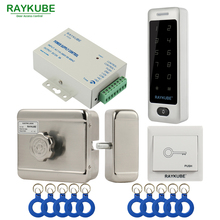 RAYKUBE Electric Motor Lock Access Control System Kit + Metal Touch Password Keypad+Exit Button+ID Keyfobs Door Security