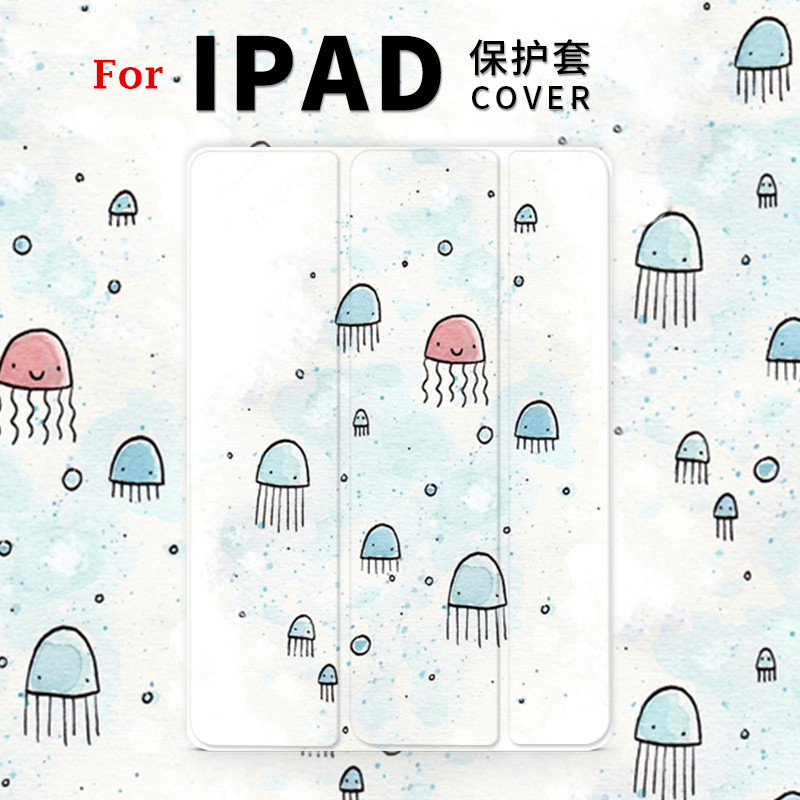 Jellyfish Magnet PU Leather Case Flip Cover For iPad Pro 9.7 10.5 Air Air2 Mini 1 2 3 4 Tablet Case For New ipad 9.7 2017 jellyfish jellyfish spilt milk deluxe edition 2 cd