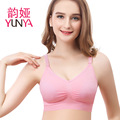 YUNYA Nursing Bras Open Button on The Pregnant Women Underwear Bra Without Rims Gather Together Against The Sagging