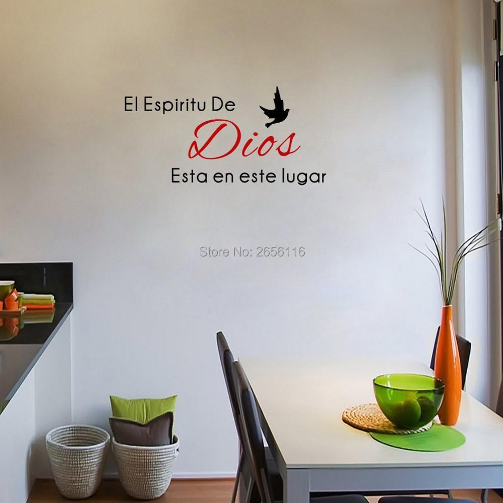 Spanish Quote Dios DIY Art Vinyl Wall Decal Sticker - Տնային դեկոր - Լուսանկար 2