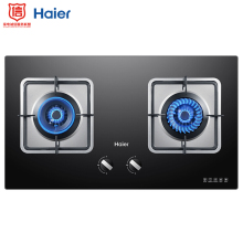 Haier Tempered Glass Energy Saving Efficiency Double Stove Bulit-in Gas Hobs Embedded Large Firepower 4.1 KW Domestic Cooktop