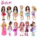 Оригинал Barbie Мини Кукла 1 Шт. Модель Случайных Милые Игрушки для Девочки День Рождения Рождество Детям Подарки Куклы Для Девочек DGX40