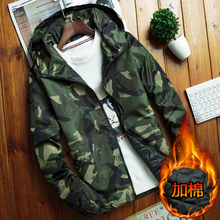 Brieuces Plus Size XS-5XL 2018 high quality winter new mens camouflage coat hooded down cotton jacket men parkas