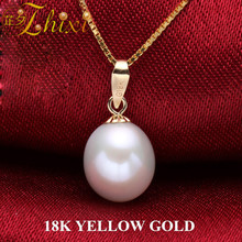 Classic 18K Yellow gold fine pearl jewelry natural pearl pendant necklace ,max White stone charms pendant  D01