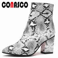 CONASCO Fashion Brand Women Snakeskin PU Leather Ankle Boots High Heels Party Dancing Shoes Woman Zipper Sexy Basic Boots