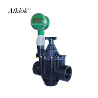 Electric Solenoid Water Valve With dry battery controler