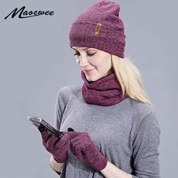 Новый вязаный зимняя шапка шарф Прихватки для мангала комплект для женщин толстые Сенсорный экран перчатки шапочки кольцо женский