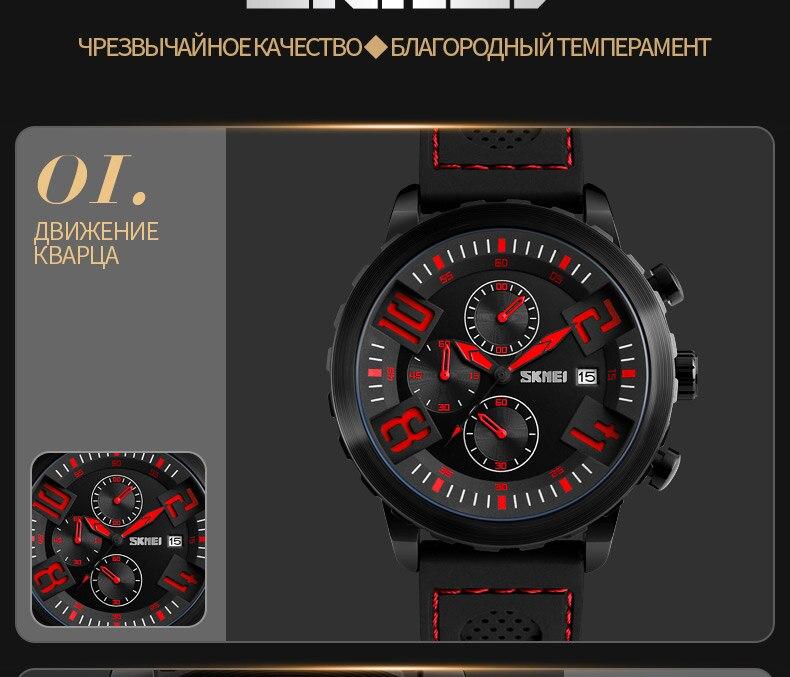 9153-Russian_14
