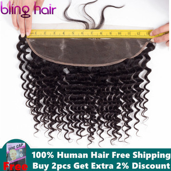 bling hair Deep Wave Brazilian Hair Frontals 100% Remy Human Hair Lace Frontal Closure 13*4 With Baby Hair Natural Black Color