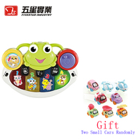 FS 1 PC 35812 baby projector piano toys luminous kids light glow in the dark 13 24 months