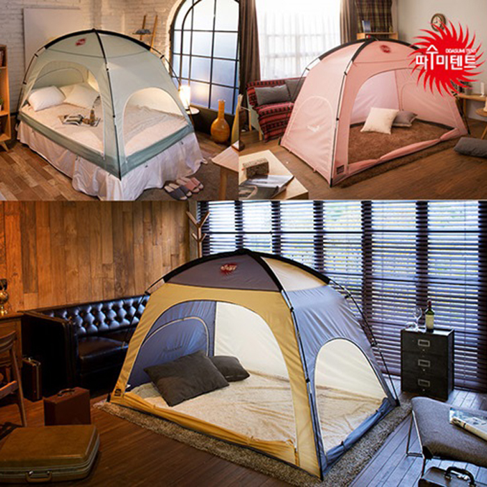 2015 Hot sale Korean 1 2 3 4 Person winter keep warm children Play House tent boy/girl Game outdoor c&ing indoor bed tent-in Tents from Sports ... & 2015 Hot sale Korean 1 2 3 4 Person winter keep warm children Play ...