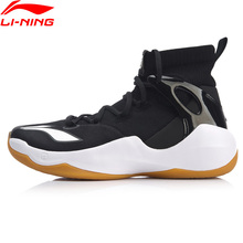Li-Ning Men SONIC VI V2 Professional Basketball Shoes Mono Yarn LiNing Cloud Cushion Sport Shoes Sneakers ABAN027