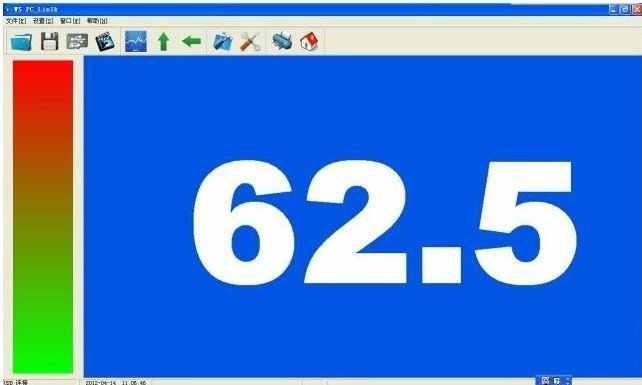 Бесплатная доставка цифровой измеритель уровня звука программное обеспечение USB Новое поступление
