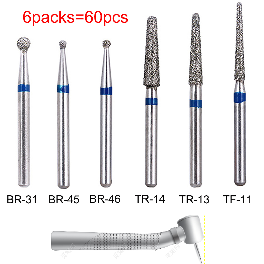Dental Diamond Burs Dentistry Lab High Speed Handpiece Handle Diameter 1.6mm Dentist Tools BR31 BR45 BR46 TR13 TR14 TF11