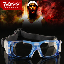 Outdoor Basketball Protection Glasses Men's Sports Wear Goggles Explosion-proof Riding Windproof Glasses Basketball Goggles