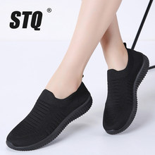 STQ 2019 Autumn Women Casual Sneakers Flats Shoes Mesh Lace up Sneakers Tenis Feminino Mocassins Creepers Woman Flat Shoes 003(China)