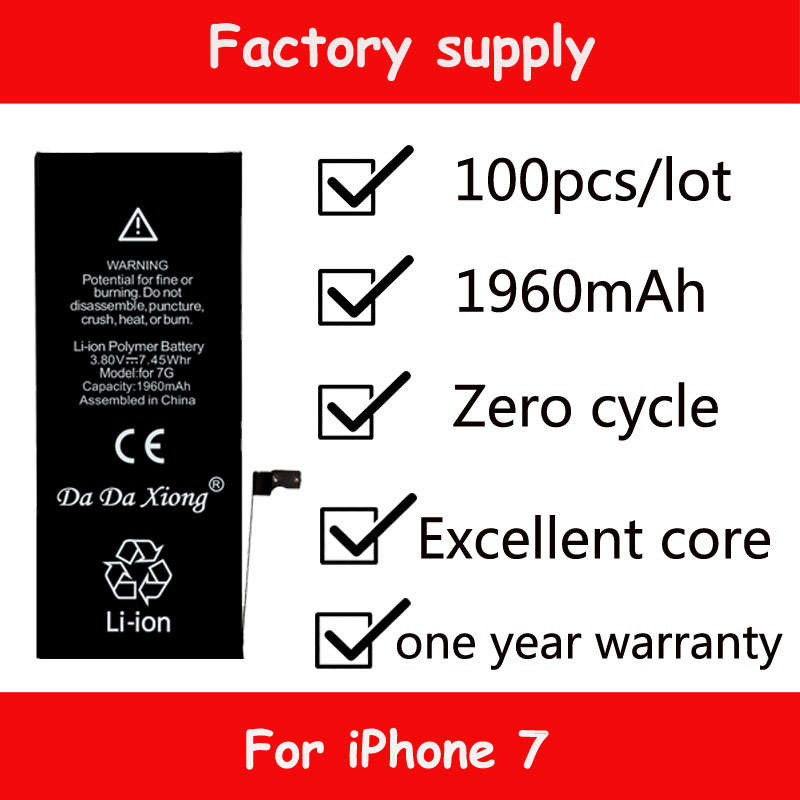 Real-Capacity-Battery iPhone 7 Batteries Replacement Dadaxiong for 7G 1960mah Free 100pcs/Lot
