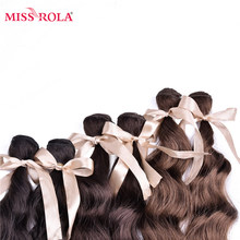 Miss Rola 2# Long Wavy Hair Weave 6 Bundle Deals a Lot Kanekalon Synthetic Hair Extensions Heat Resistant Fiber 16-20inch(China)