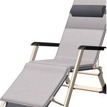 Открытый откидной стул складные пляжные стулья портативный кемпинг кровать для отдыха кровать для беременных женщин спинка регулируемая