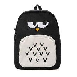LXFZQ torba szkoła dla dzieci plecak dla dzieci mochila infantil torby szkolne plecak szkolny plecak szkolny dzieci plecak dla dzieci tornister 2