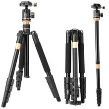 DHL free shipping Qingzhuang New Q666BS  professional camera tripod 148cm  aluminum gold stativ for dslr digital DV camcorder